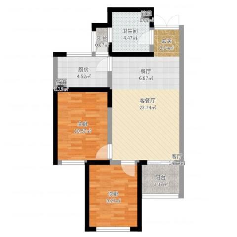 世园大公馆2室2厅1卫1厨71.00㎡户型图
