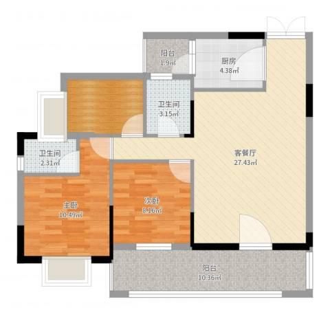 碧阳国际城2室2厅2卫1厨92.00㎡户型图