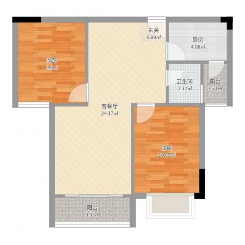 曦华佳苑2室2厅1卫1厨70.00㎡户型图