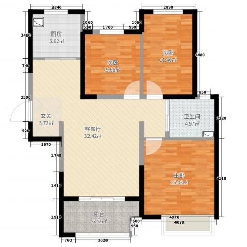 新城尚东区3室2厅1卫1厨106.00㎡户型图