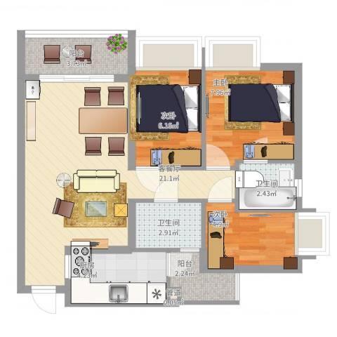 御景华城3室2厅2卫1厨81.00㎡户型图