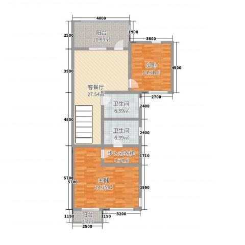 大汉汉园2室2厅2卫0厨251.00㎡户型图