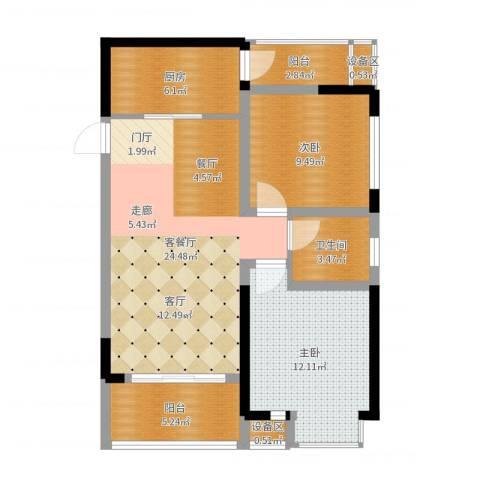 黔龙阳光花园2室2厅1卫1厨81.00㎡户型图