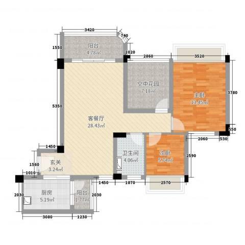 碧桂园翡翠山2室2厅1卫1厨86.00㎡户型图