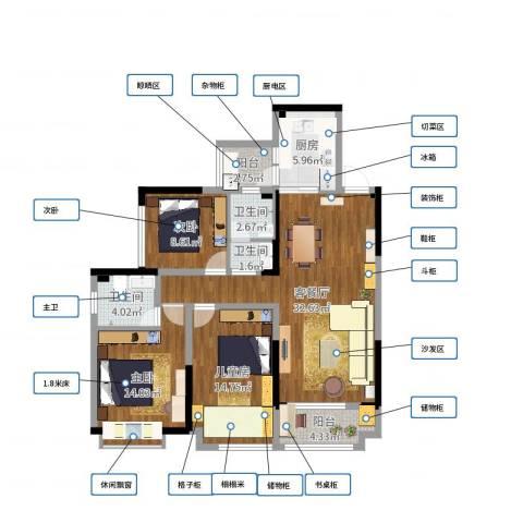 汉滨城市花园3室2厅3卫1厨114.00㎡户型图