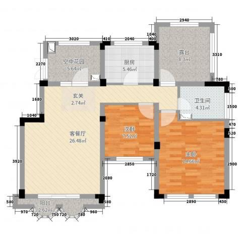 正商红河谷2室2厅1卫1厨93.00㎡户型图