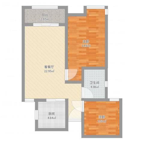上林苑14#7032室2厅1卫1厨73.00㎡户型图