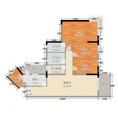 翠竹苑3室2厅2卫1厨165.00㎡户型图