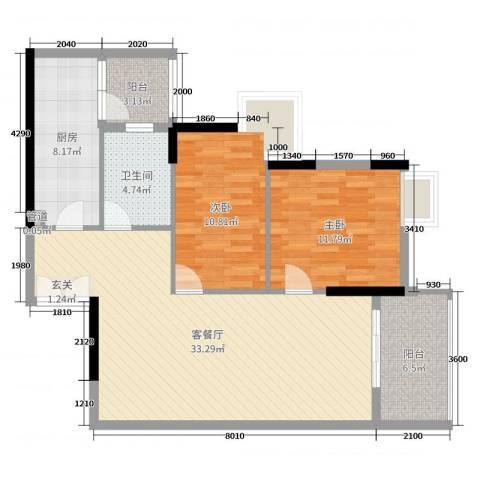 翠竹苑2室2厅1卫1厨95.00㎡户型图
