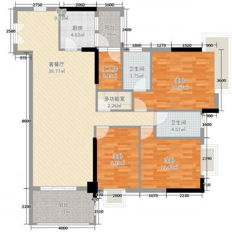 翠竹苑3室2厅2卫1厨130.00㎡户型图