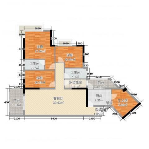 翠竹苑3室2厅2卫1厨147.00㎡户型图