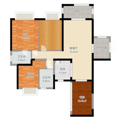 华美美立方3室2厅2卫1厨138.00㎡户型图