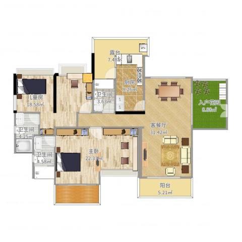 奕翠园2室2厅3卫1厨149.00㎡户型图