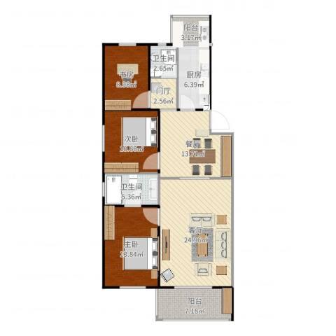 八里庄北里3室2厅2卫1厨124.00㎡户型图