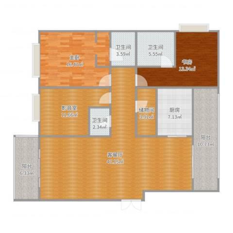 南昌雅颂居2室2厅3卫1厨160.00㎡户型图