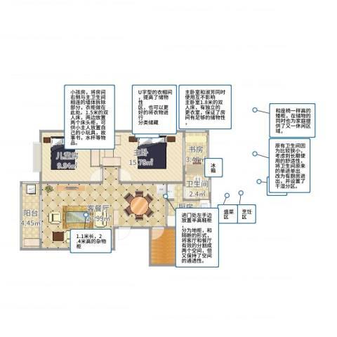 鄱阳小区丰雅苑3室2厅1卫1厨97.00㎡户型图