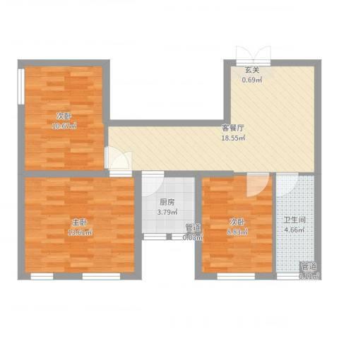 尚・海一品3室2厅1卫1厨75.00㎡户型图