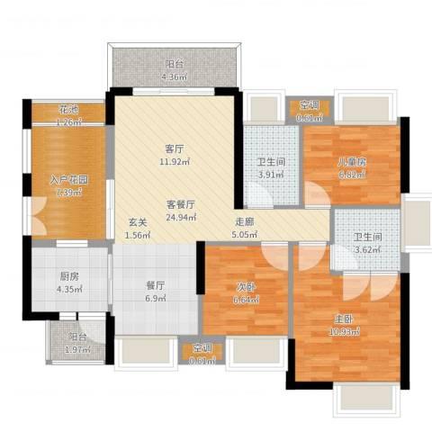中熙弥珍道3室2厅2卫1厨97.00㎡户型图