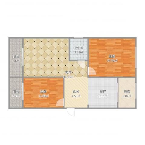 恒泰丽景2室1厅1卫1厨104.00㎡户型图