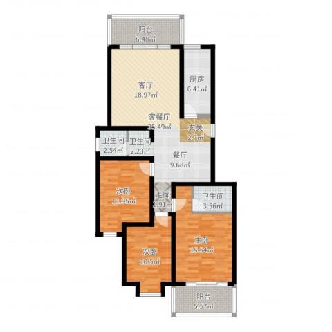 宏华花苑3室2厅2卫1厨123.00㎡户型图