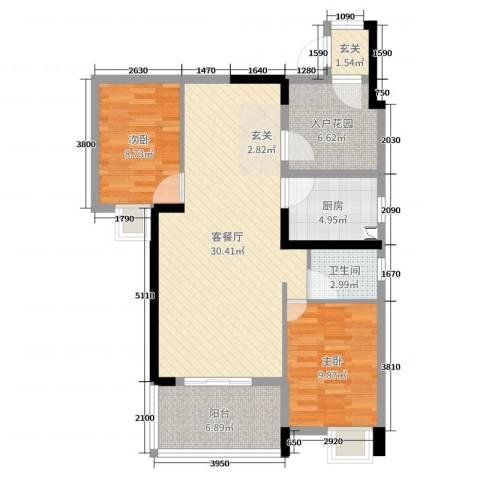 华洋新世界国际广场2室2厅1卫1厨90.00㎡户型图