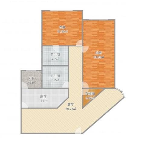 中福公寓2室1厅2卫1厨179.00㎡户型图
