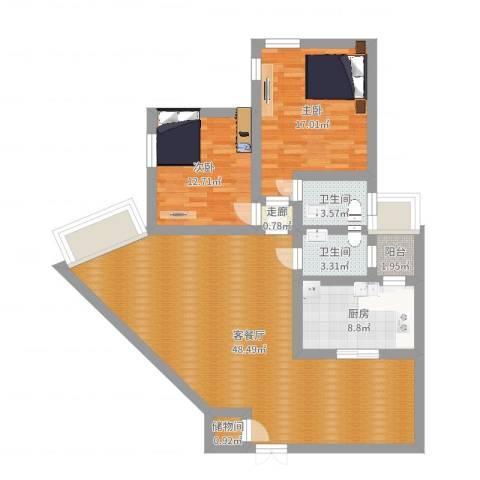 中福公寓2室2厅2卫1厨122.00㎡户型图