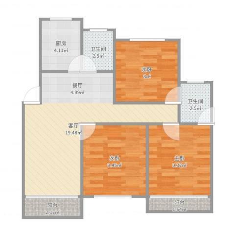 中大新苑3室1厅2卫1厨74.00㎡户型图