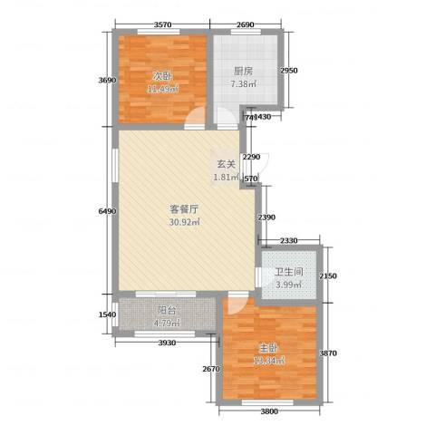 馨视界・花城2室2厅1卫1厨90.00㎡户型图