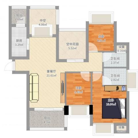 晶蓝上城3室2厅2卫1厨85.00㎡户型图