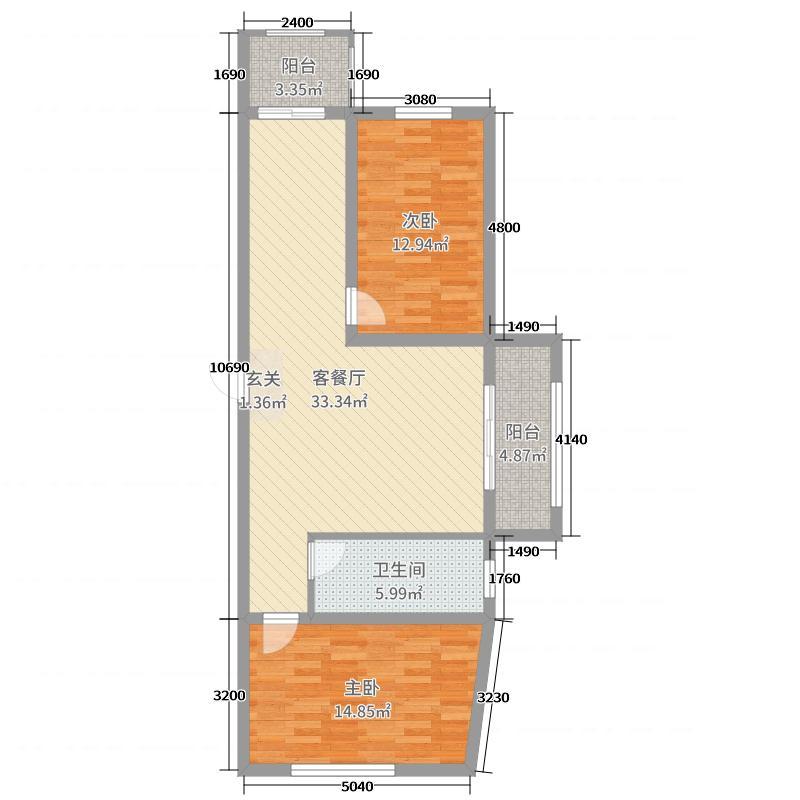 易丰・世纪嘉园113.23㎡A栋户型2室2厅1卫