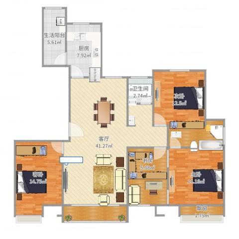 绿地公馆壹号4室1厅1卫1厨151.00㎡户型图