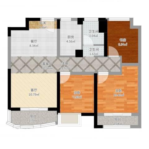 浦东颐景园3室2厅1卫1厨87.00㎡户型图