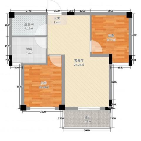 翡翠城2室2厅1卫1厨74.00㎡户型图