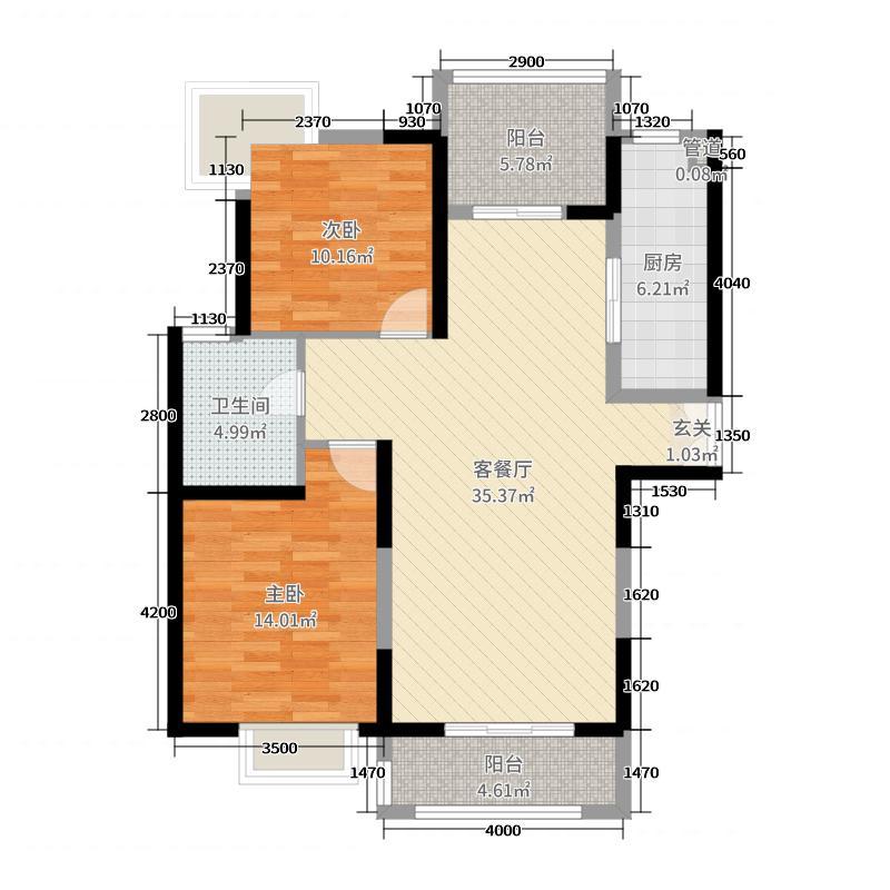 南通中央商务区90.00㎡办公户型2室2厅1卫