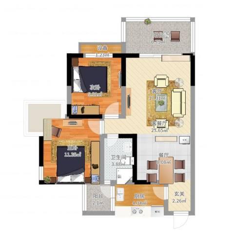 楠香山2室2厅1卫1厨97.00㎡户型图