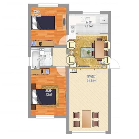 首创国际半岛高层2室2厅1卫1厨83.00㎡户型图