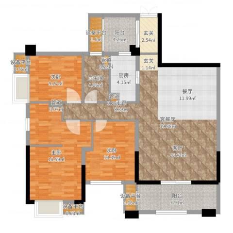泰然环球时代中心3室2厅1卫1厨132.00㎡户型图