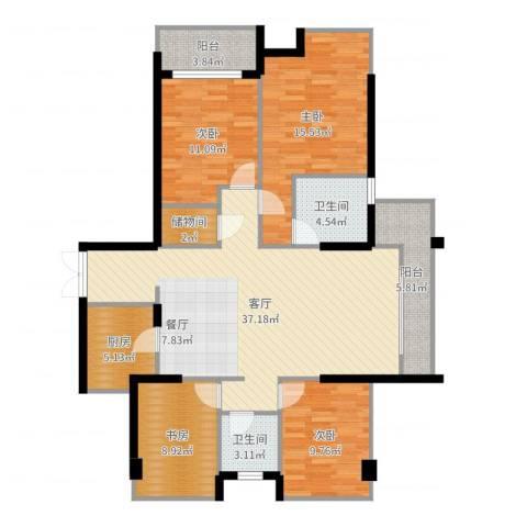 上东领地4室1厅2卫1厨134.00㎡户型图