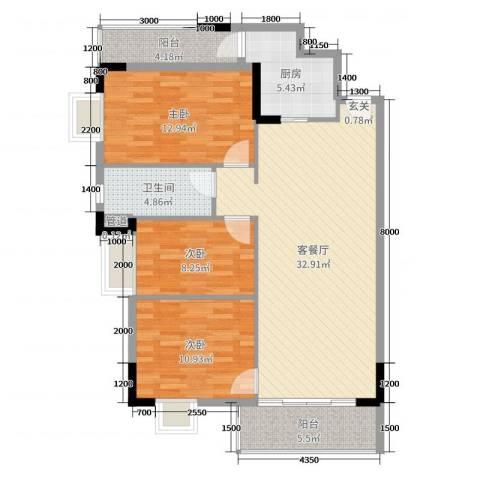 倚绿山庄・尚院3室2厅1卫1厨105.00㎡户型图