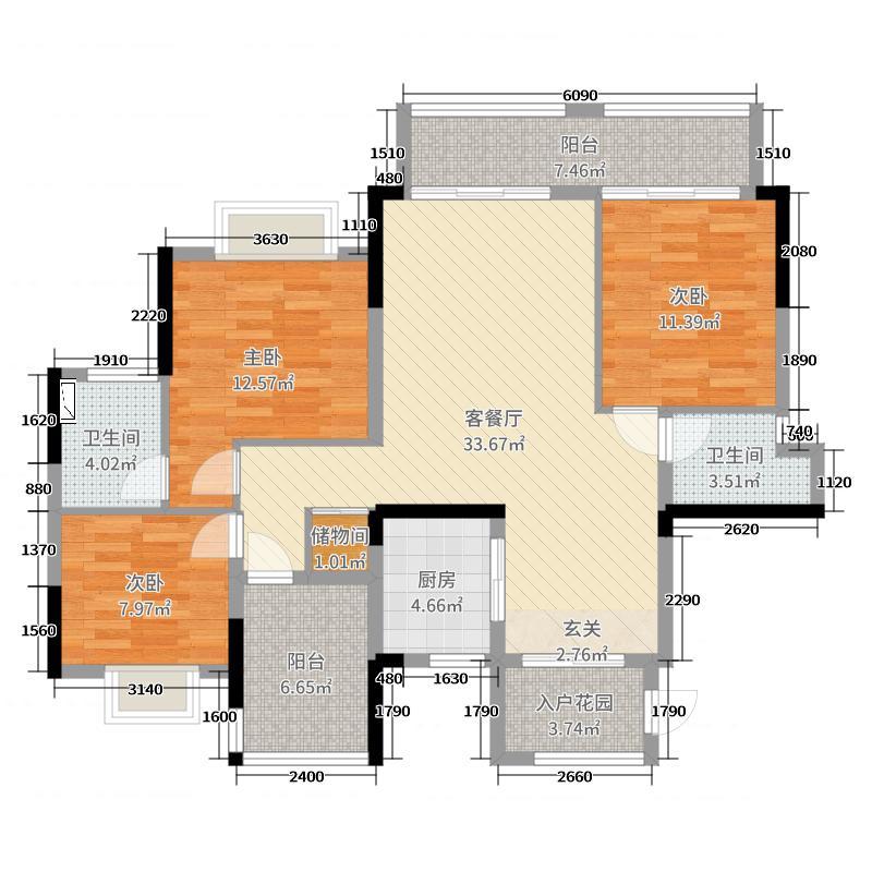 北大资源・博雅1898121.00㎡A6#03单元、A7#04单元户型3室3厅2卫1厨