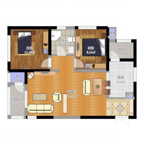 白桦林间2室2厅1卫1厨88.00㎡户型图