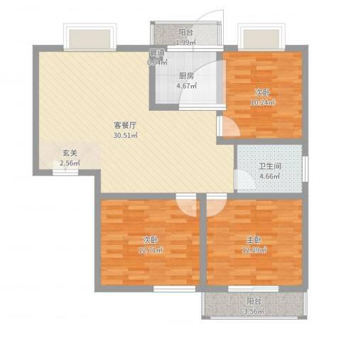 新庄小区3室2厅1卫1厨101.00㎡户型图