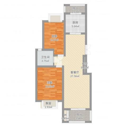 绿地国际花都2室2厅1卫1厨82.00㎡户型图