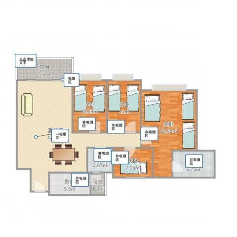 凯茵新城雅湖居4室2厅2卫1厨150.00㎡户型图