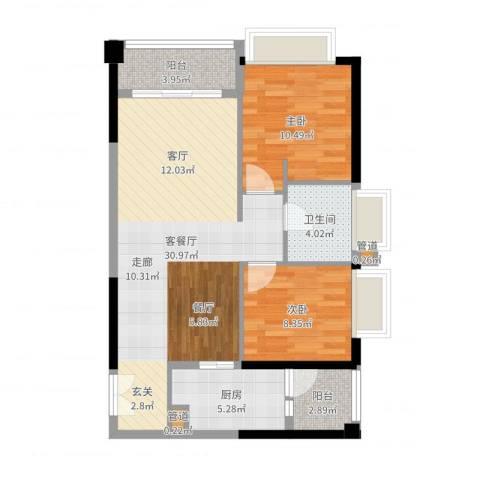 天荟公馆2室2厅1卫1厨83.00㎡户型图