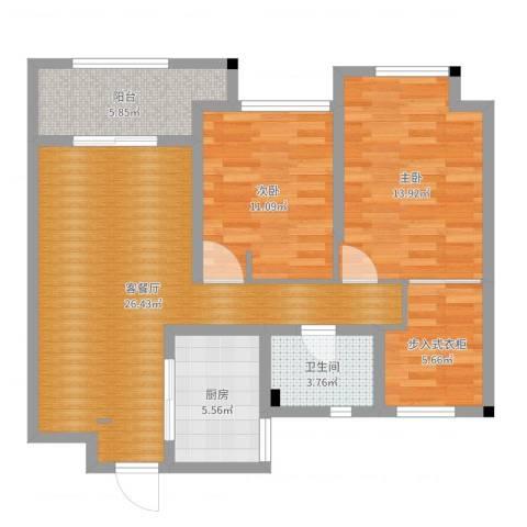 兰陵锦轩2室2厅1卫1厨90.00㎡户型图