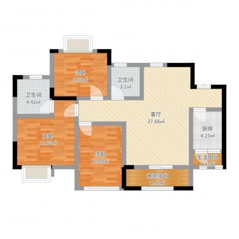 凯鑫华府3室1厅2卫1厨95.00㎡户型图