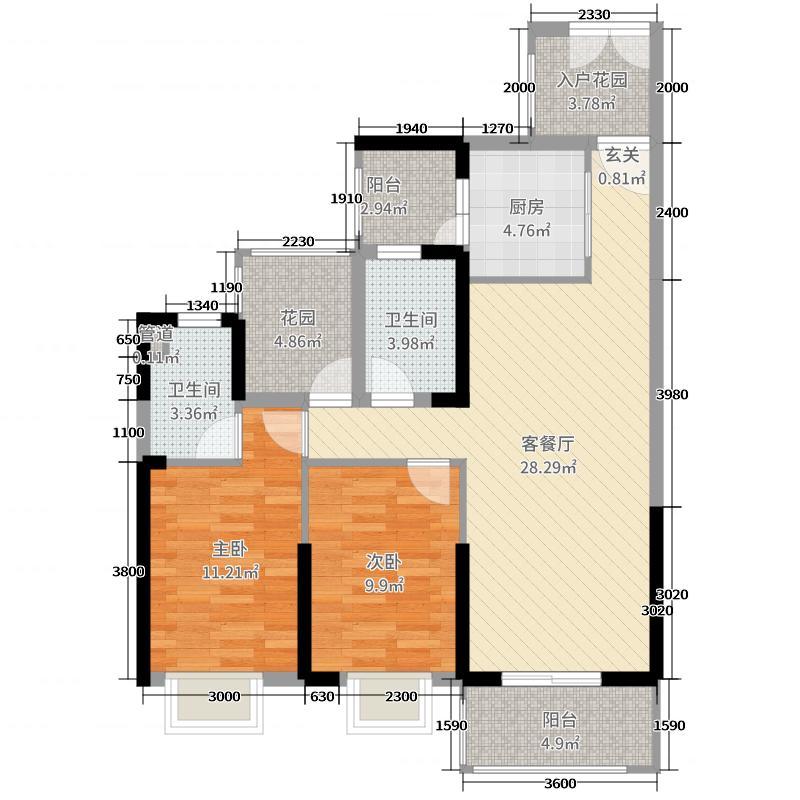 自由人花园106.00㎡I1户型2室2厅2卫1厨