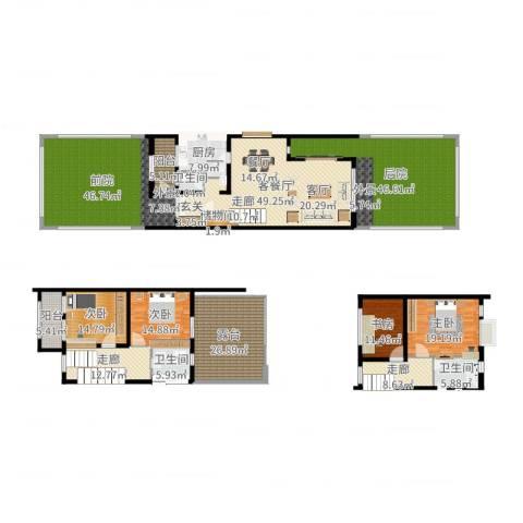 张江汤臣豪园别墅4室2厅3卫1厨357.00㎡户型图